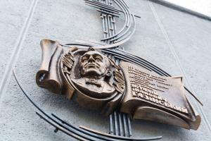 Хоровому диригенту Газінському відкрили меморіальну дошку у Вінниці