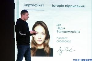 Минцифры представило новые электронные услуги и документы в «Дії»