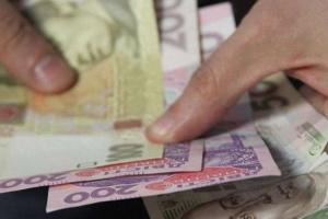 «Довіра» требует от правительства оставить доставку пенсий бесплатной