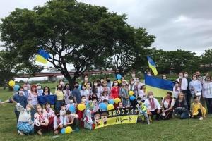 У Токіо українці провели дев'ятий день вишиванки