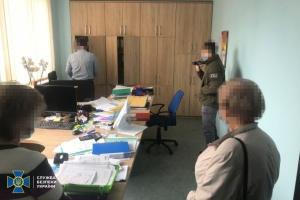 СБУ викрила механізм виведення у «тінь» прибутків Охтирської ТЕЦ на понад ₴40 мільйонів