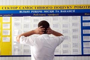В Киеве сократилось число безработных - служба занятости