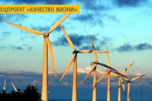 В четырех громадах Тернопольщины построят ветроэлектростанции