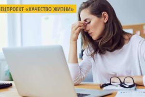 5 правил психологической помощи при стрессе: советы от Центра общественного здоровья