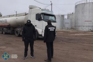 СБУ викрила схему контрабанди пального з Росії та Білорусі на 100 мільйонів