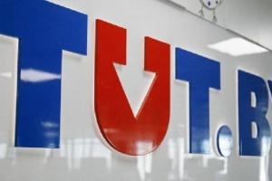 В Беларуси заблокировали сайт TUT.BY - против руководителей открыли дело
