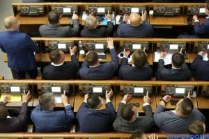 La Verkhovna Rada de l'Ukraine a limogé les ministres de l'Infrastructure et de l'Économie