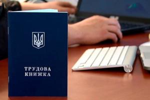 На Одещині звільнили викладача, який назвав українську мовою «окупантів і фашистів»