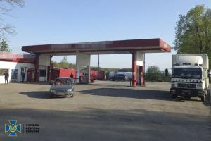 СБУ викрила мережу продавців «паленого» бензину