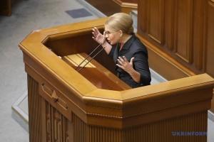 «Батьківщина» залишила засідання Ради, де розглядають звільнення міністрів