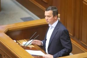 Рада уволила Петрашко с должности главы Минэкономики