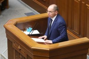 Степанов - в Раде: Провал вакцинации произошел во всем мире