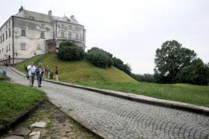 В Україні оголосили список проєктів для «Великої реставрації»