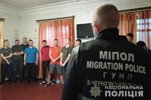 У Чернігові викрили нелегальний реабілітаційний центр для наркозалежних
