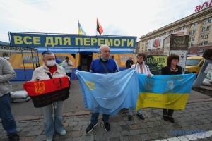 У Харкові вшанували пам'ять депортованих кримських татар