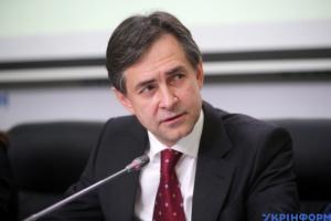 По результатам I полугодия ожидается рост ВВП на 1% - Любченко