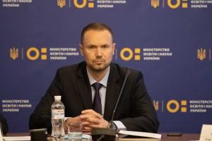 Реформа профобразования: Шкарлет рассказал о стипендиях, проектах и планах на 2022 год