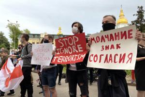 Задержание Протасевича. Как реагирует мир