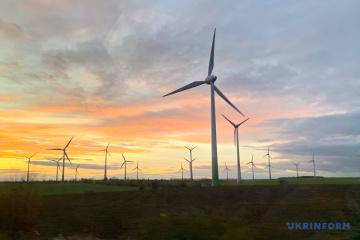 Уряд схвалив цілі кліматичної політики України до 2030 року