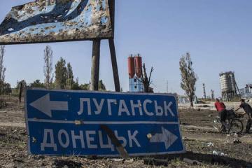 Exteriores recuerda al mundo los 258 desaparecidos en los territorios temporalmente ocupados de Ucrania