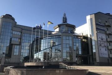 Комітет УАФ виступив із заявою щодо затримки матчу «Минай» - «Шахтар»