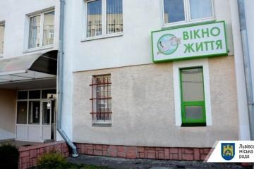 У львівському «Вікні життя» залишили п'ятиденне немовля