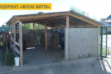 В Івано-Франківську активісти самотужки побудували майданчик для сміття
