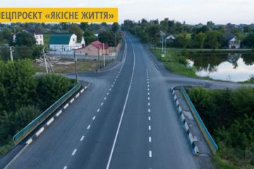 Найдовша дорога Тернопільщини матиме екологічно чисту розмітку