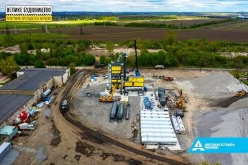 На Дніпропетровщині монтують найпотужніший асфальтний завод