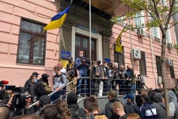 Печерський суд обирає запобіжний захід Медведчуку