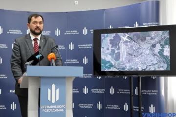 ДБР назвало помилки та порушення, через які розбився Ан-26 з курсантами
