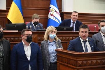 «Слуги народу» у Київраді вимагають розслідування «грандіозного обкрадання кожного киянина»