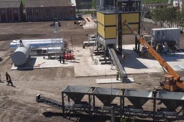 На Кіровоградщині запустили потужний асфальтовий завод