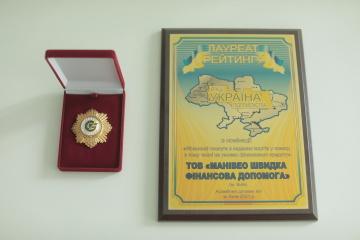 Финансы: Moneyveo выбрали лучшим предприятием Украины в 2020 году