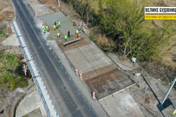 На Донеччині ремонтують міст біля селища Іванівське