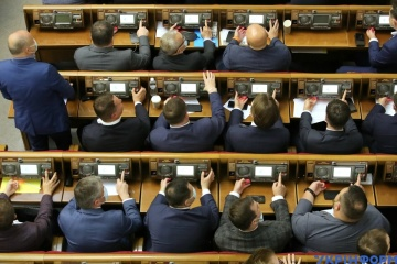 La Verkhovna Rada a adopté la loi sur la Haute Commission de qualification des juges