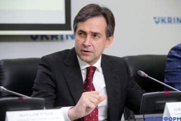 L'Ukraine poursuivra ses programmes de coopération avec le FMI