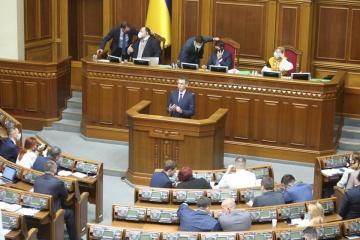 Ukraine has enough vaccines to immunize military – Liashko