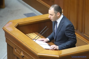 La Verkhovna Rada de l'Ukraine nomme un nouveau ministre de l'Infrastructure