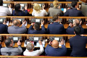 La Rada aprueba una ley sobre castigo por crímenes de guerra