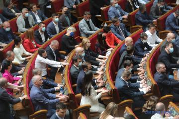 Rada aprueba una ley para prevenir y combatir el antisemitismo