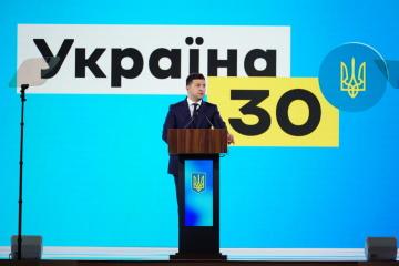 Le Forum « Ukraine 30. Terre » s'ouvre aujourd'hui