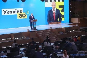 Denys Chmygal a participé au Forum « Ukraine 30. Terre »