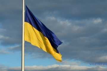 Kulturministerium zeigt Symbolik zur Begehung des 30. Jahrestages der Unabhängigkeit der Ukraine