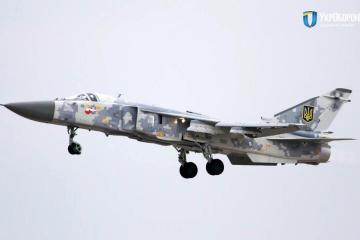 Repaired Su-24 bomber transferred to Ukrainian military