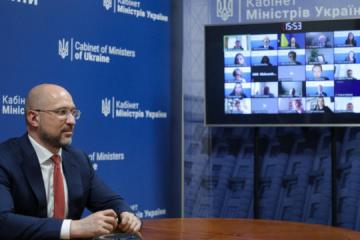 Shmygal: La prioridad es un servicio estatal integral en el teléfono inteligente para los ciudadanos