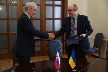 Ucrania y Eslovaquia firman un memorándum para intensificar la cooperación entre empresas