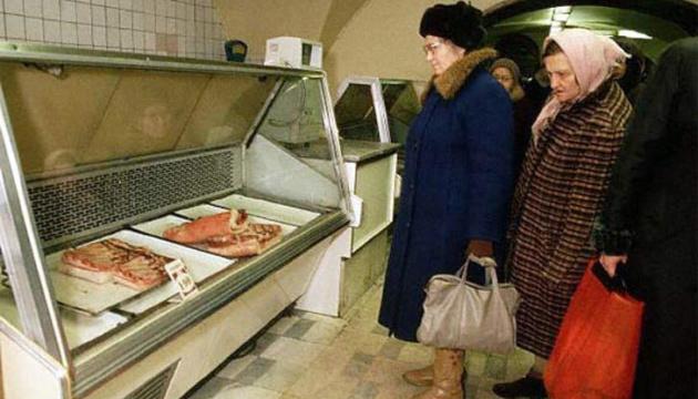 Чудо-колбасе по 2.20 и не только, посвящается, или Про СССР без политики