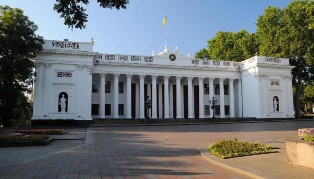 Міськрада Одеси створила робочу групу для увічнення пам'яті жертв НКВС