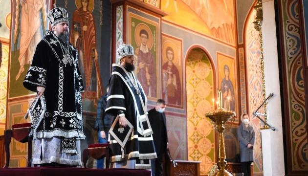 Пасхальные послания Митрополита Епифания и Блаженнейшего Святослава